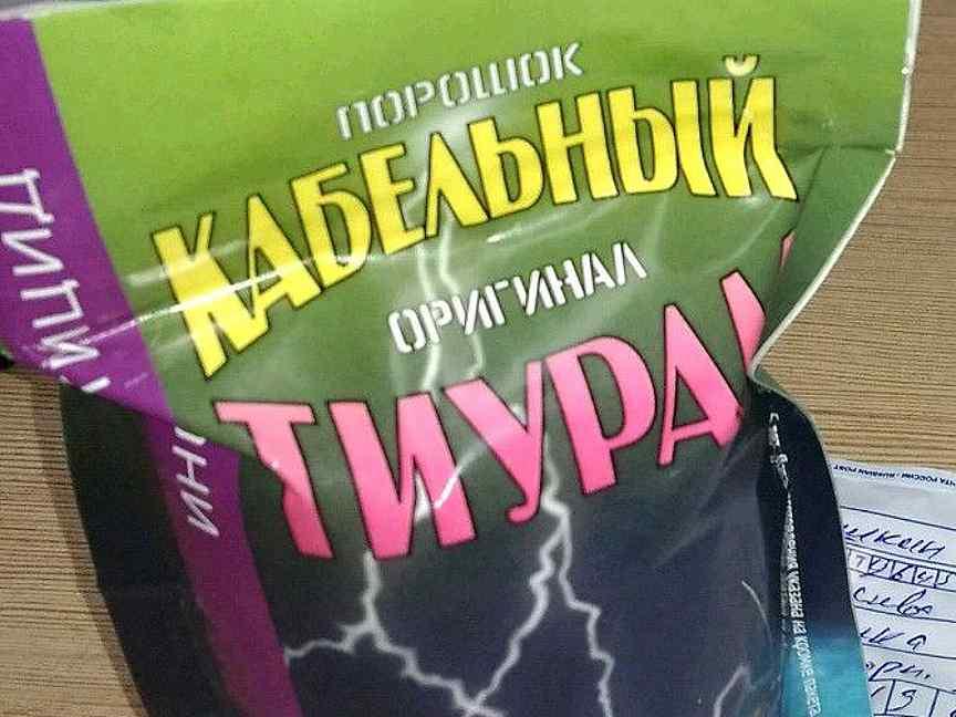 Порошок от тараканов тиурам: свойства, плюсы-минусы и отзывы, купить в москве и спб