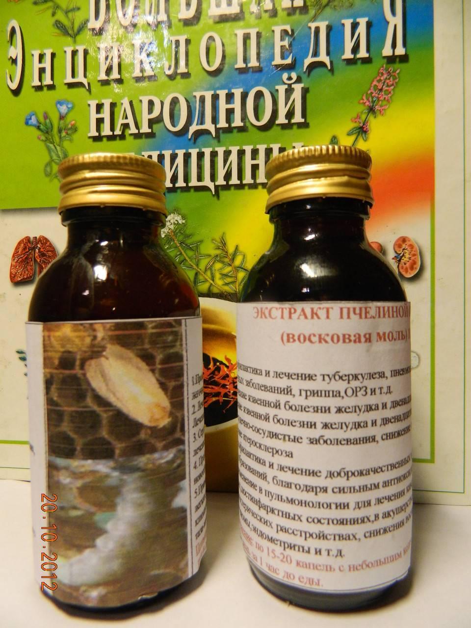 Восковая моль - применение - инструкция - апиариум