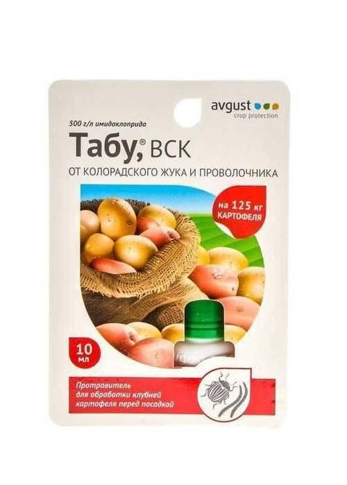 Инструкция по применение препарата от колорадского жука табу