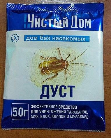 Дуст от тараканов: поможет ли это средство, способ применения