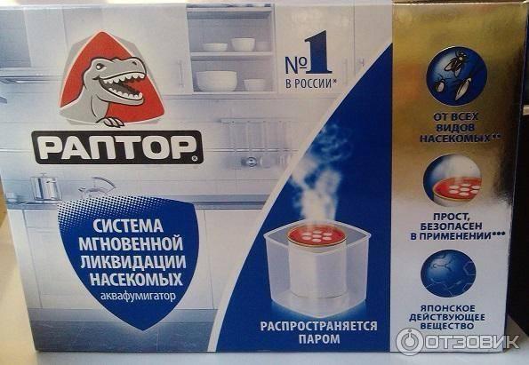Аквафумигатор Раптор: система ликвидации насекомых, применение от клопов и тараканов