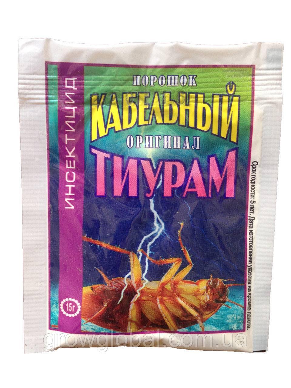 """Тиурам"" от тараканов: достоинства и недостатки"