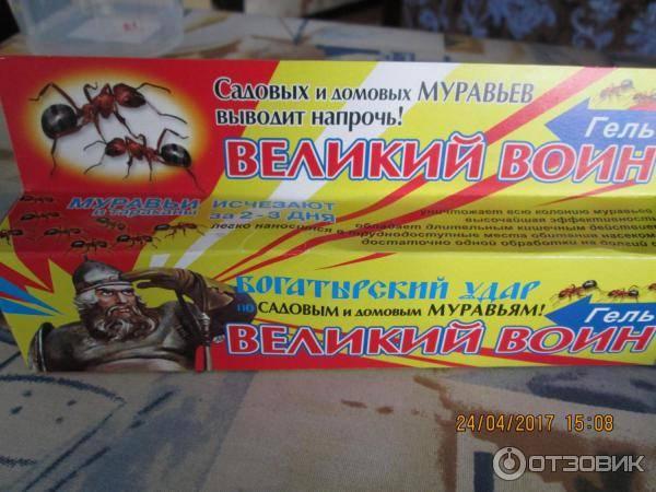 Несколько советов по использованию геля от муравьев «великий воин»