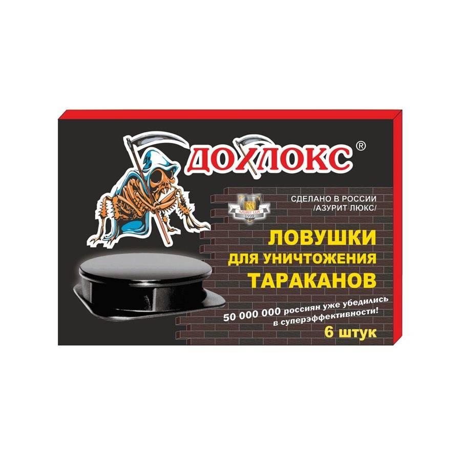 Гель дохлокс от тараканов: инструкция к отраве
