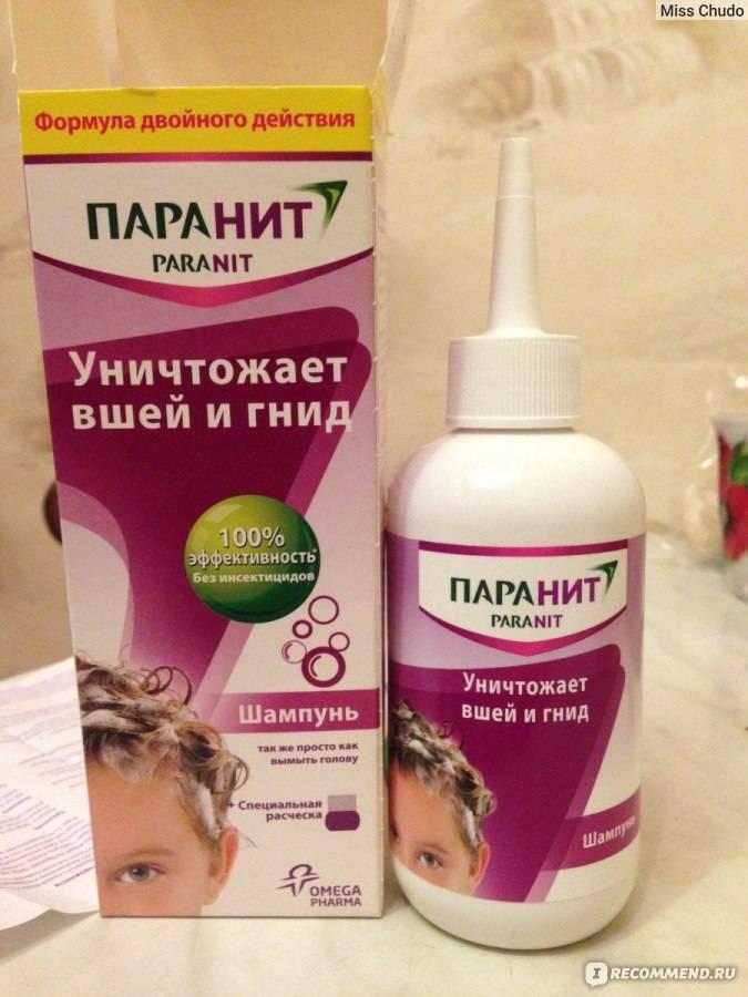 Как выбрать самое эффективное средство от вшей и гнид для детей, за 1 день выводящее паразитов