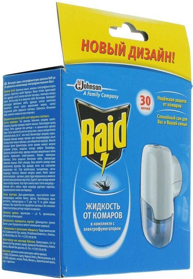 Фумигатор от комаров - как выбрать безопасное устройство, правила использования