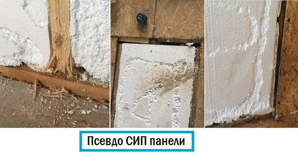 Какой утеплитель не едят мыши. грызут ли мыши пеноплекс: что делать, как защитить его от мышей?