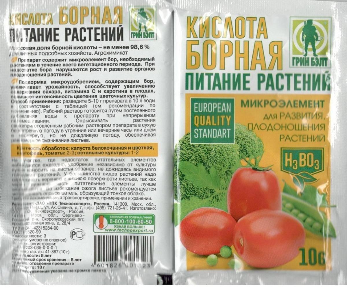 Борная кислота от муравьев: способы приготовления и правила применения