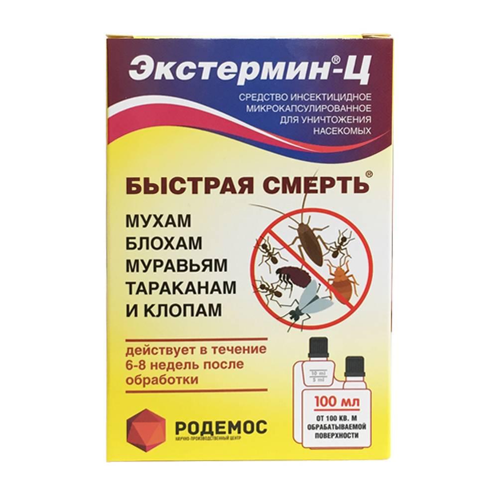 Победите усачей! get средство от тараканов высокой эффективности