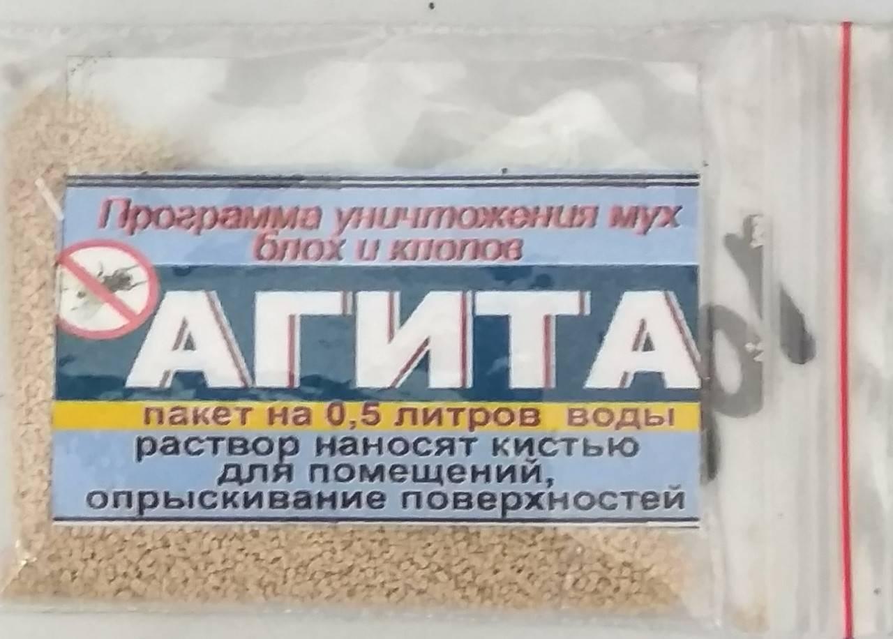 Купить агита 10 wg, 100 г приманка в гранулах от мух