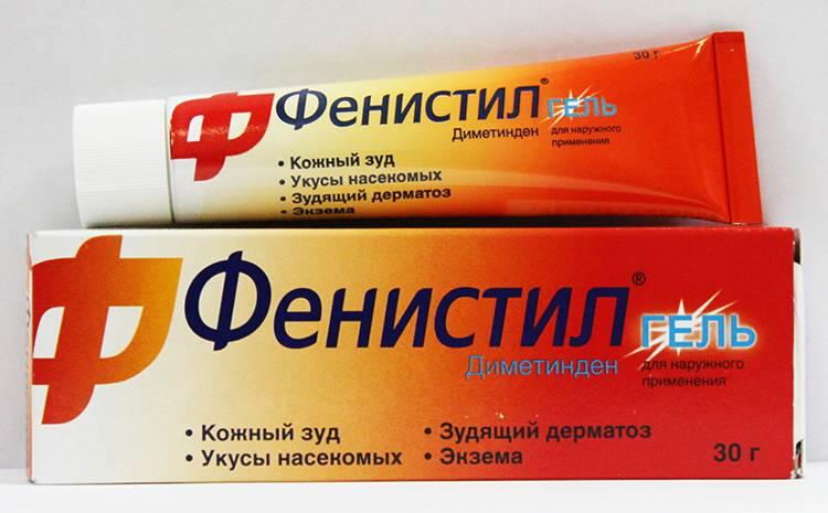 Фенистил-гель: аналоги для детей до года и старше, недорогие и эффективные от укусов и аллергии