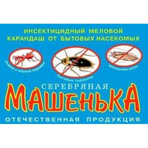 Мелок машенька от клопов, блох, тараканов, муравьев, моли
