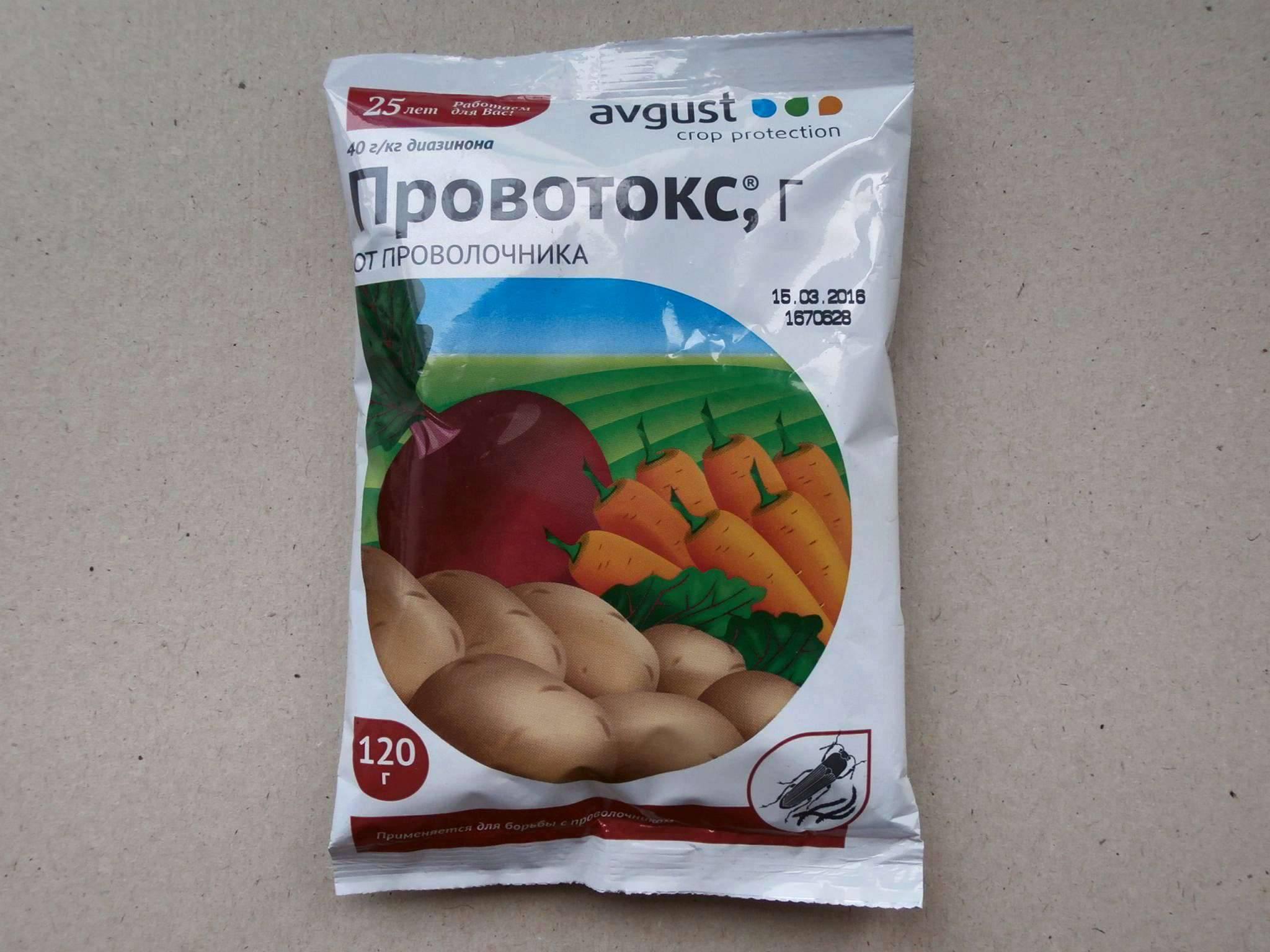 Проволочник в картошке — как избавится навсегда?