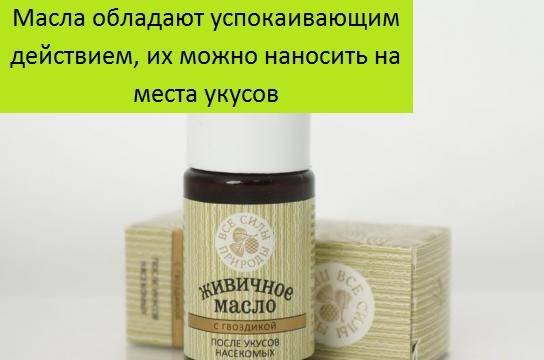 Масло лаванды + масло чайного дерева = формула успеха