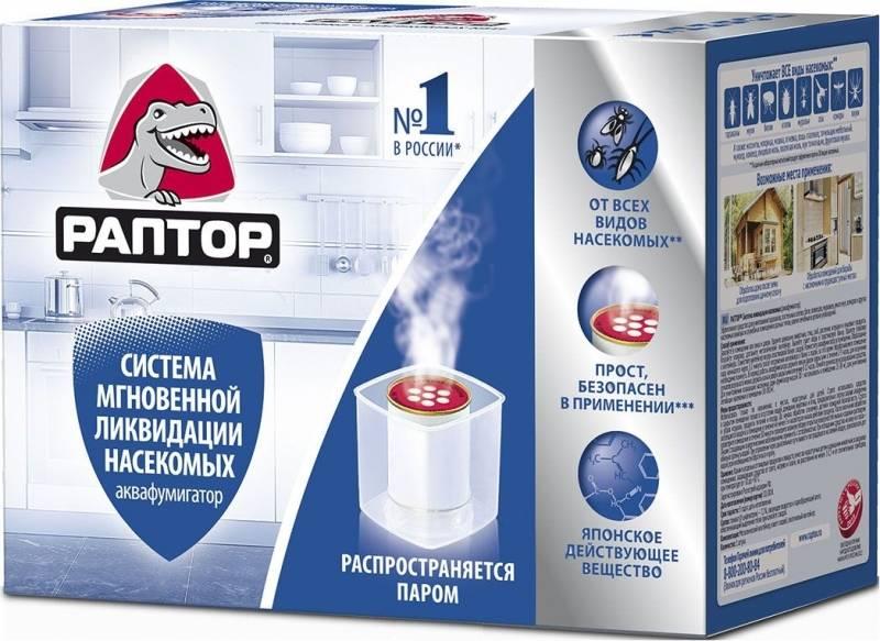 Раптор от тараканов (аквафумигатор, аэрозоль, дымовая шашка, спрей, крем): как выбрать подходящее средство, принцип действия, отзывы
