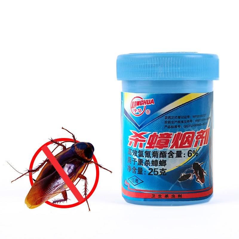 Дымовые шашки от тараканов и отзывы об их применении: какую купить?