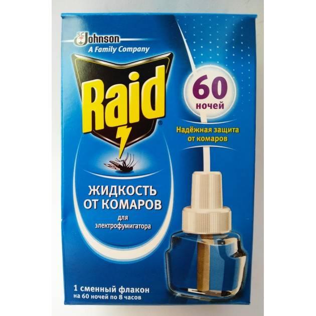 Рейд от комаров
