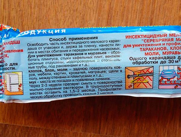 Мелок машенька от тараканов: как действует карандаш на насекомых