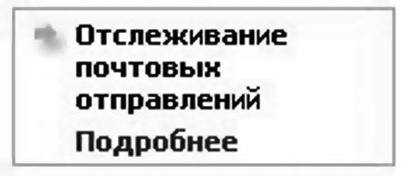 Правила публикации в сми маам (статей в блогах). воспитателям детских садов, школьным учителям и педагогам - маам.ру