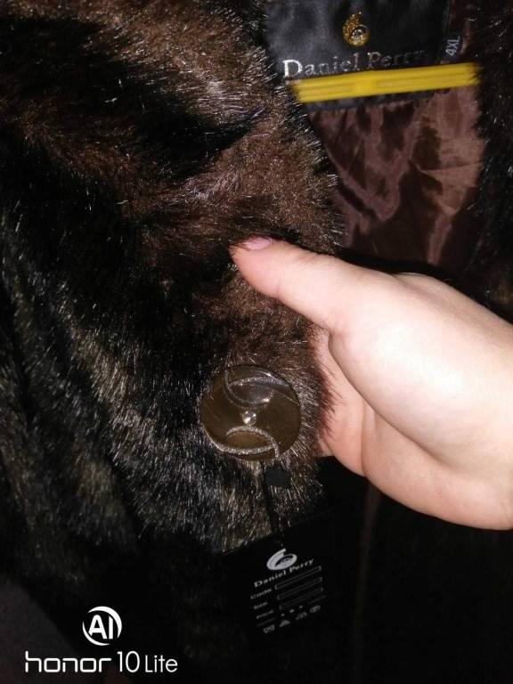 Можно ли защитить норковую шубу от платяной моли?