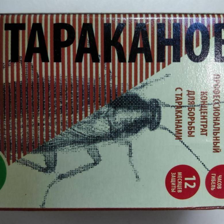 Таран от тараканов - отзывы и инструкция по применению