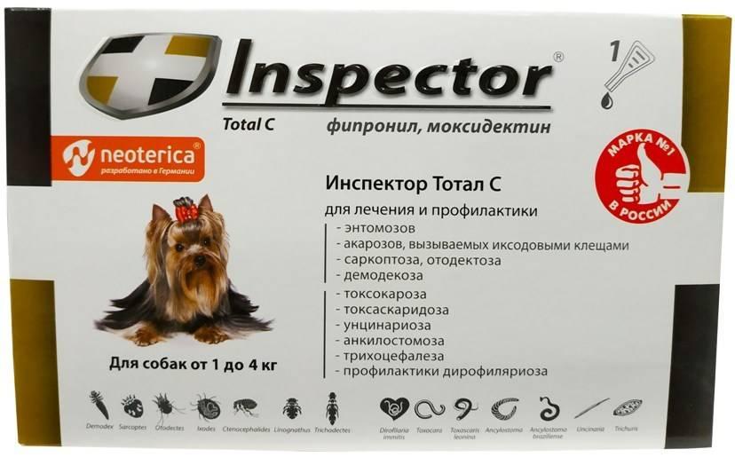 Капли инспектор для собак – инструкция по применению, отзывы, цены