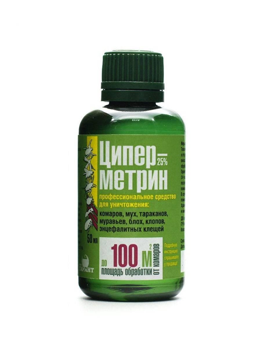 Циперметрин от клопов: инструкция по применению средства