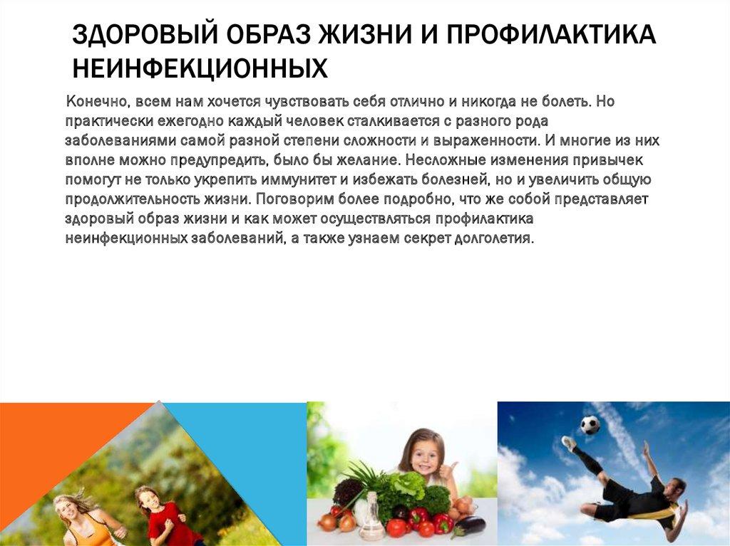 Читать книгу основы безопасности жизнедеятельности. 9 класс в. в. маркова : онлайн чтение - страница 8