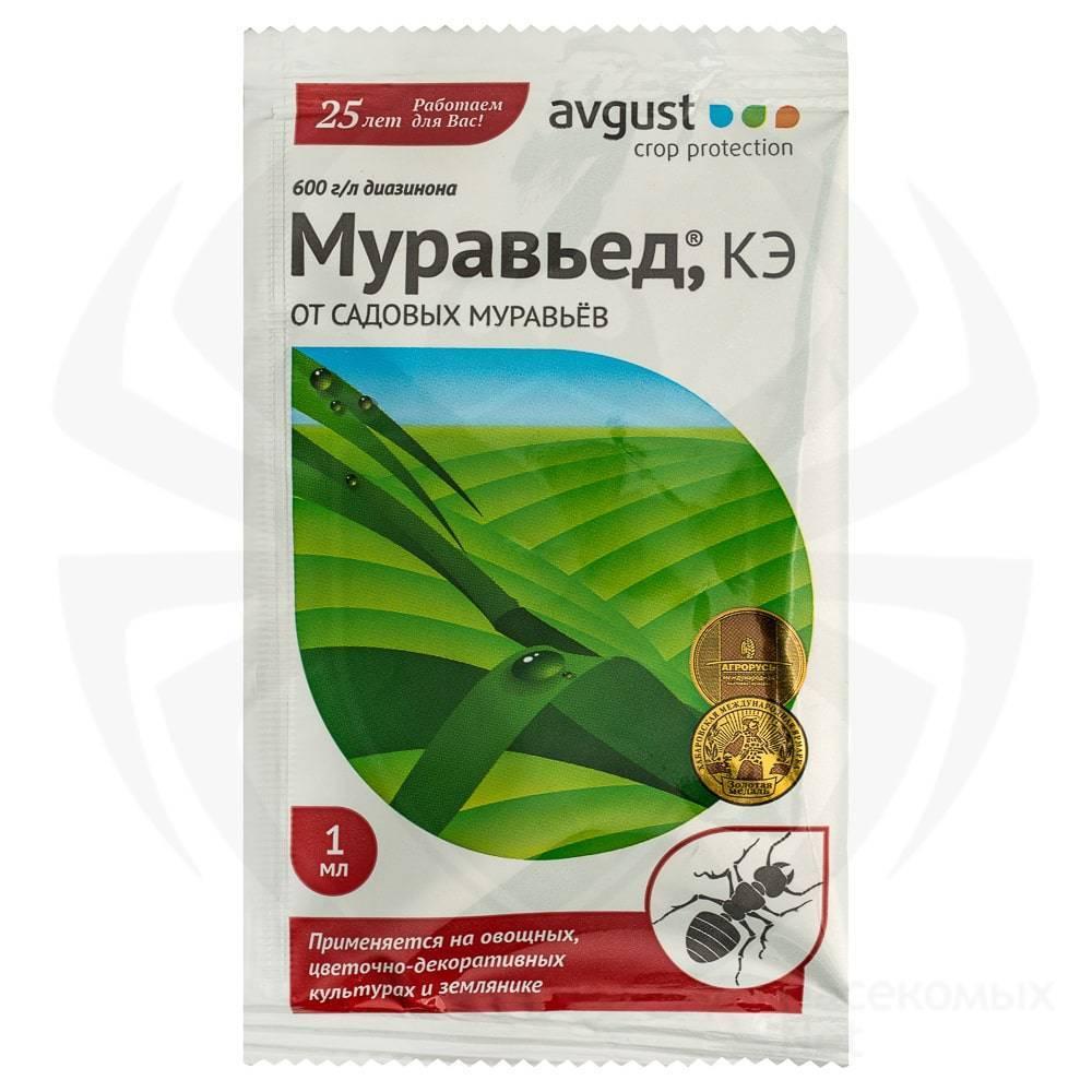Муравьин от садовых муравьев - состав и способ применения