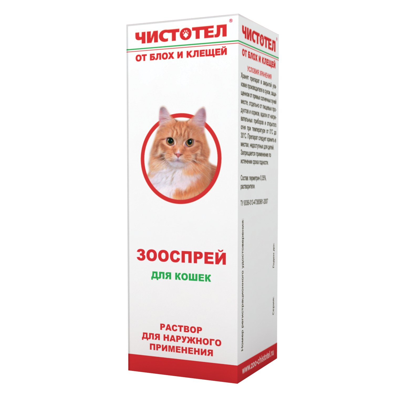 Чистотел от блох и клещей для кошек: правила применения капель, шампуней и других форм русский фермер