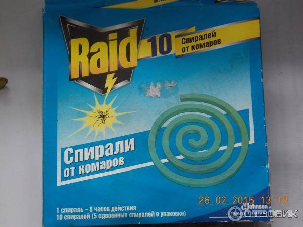 Купить москитол, 10 шт спирали от комаров