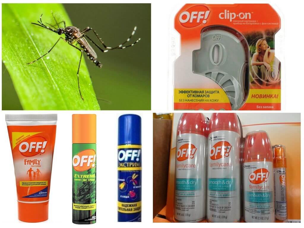 Средства off от комаров