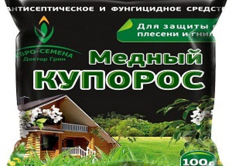 Медный купорос: обработка от плесени, грибка и паразитов