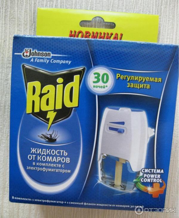 Как самостоятельно избавиться от комаров в доме, квартире, подвале
