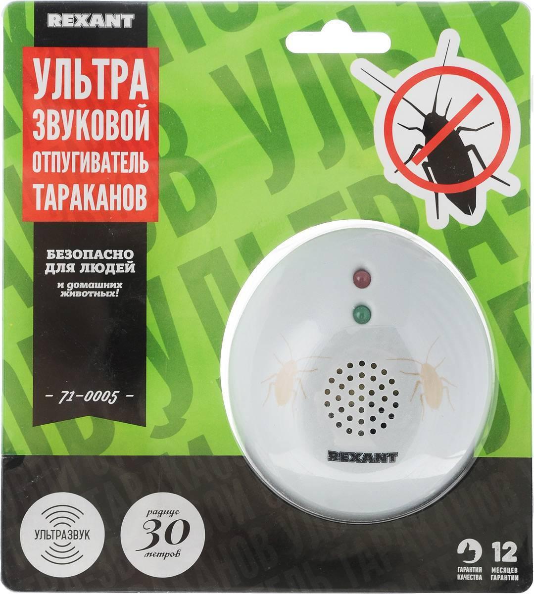 Отпугивать тараканов: пест репеллер, pet reject, отзывы, электрический, ультразвук, электромагнитный, рейтинг