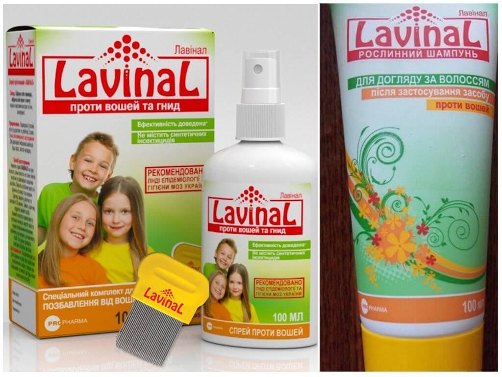 Лавинал спрей против вшей отзывы - лекарства - первый независимый сайт отзывов украины