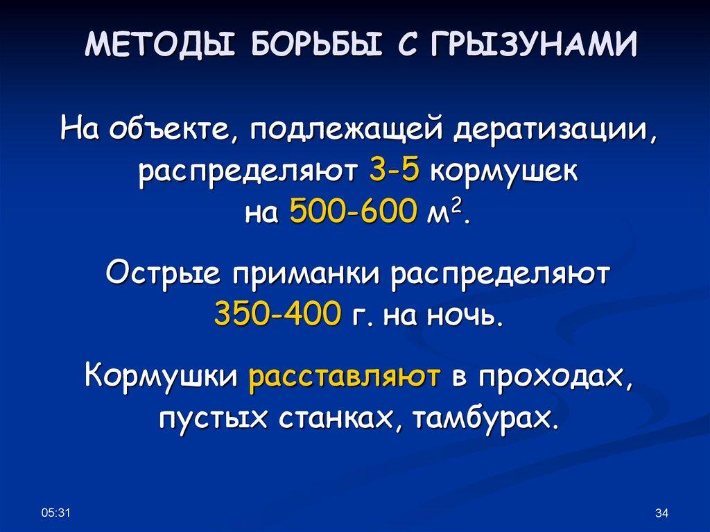Как избавиться от крыс в частном доме, квартире, сарае: борьба с грызунами ядами, уничтожение народными средствами, ловушками | comp-plus.ru