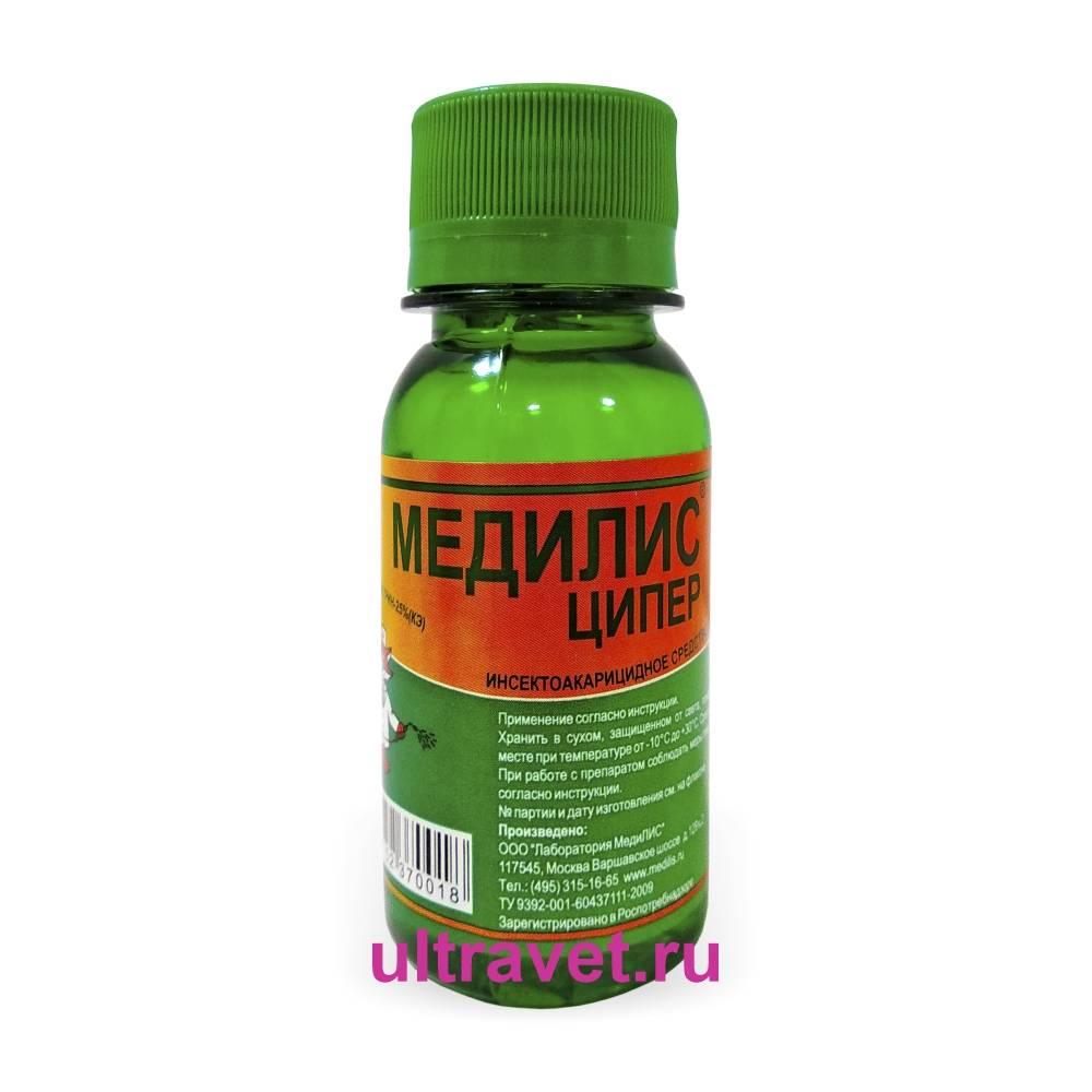❶ циперметрин от клещей - отзывы, инструкция по применению