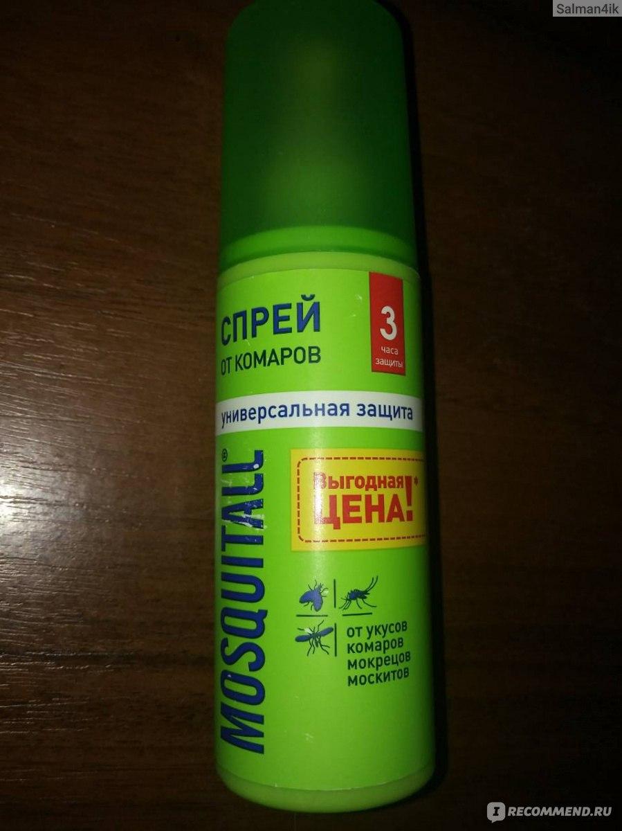 Народные средства от укусов комаров и мошек чтобы не чесалось