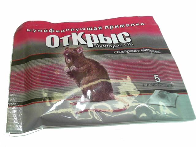 Как избавиться от мышей — самая эффективная отрава