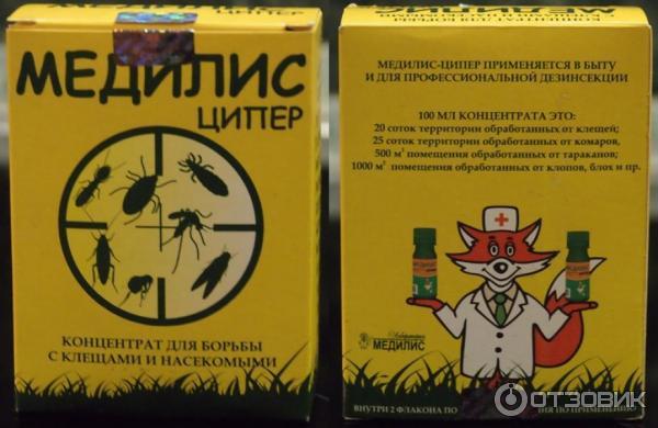 Медилис ципер: дом, свободный от тараканов!
