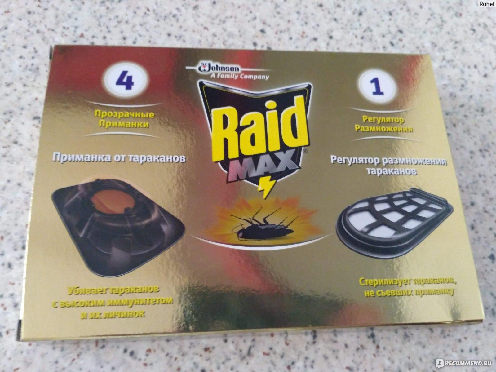 «рейд» от тараканов: виды препаратов и способы их применения