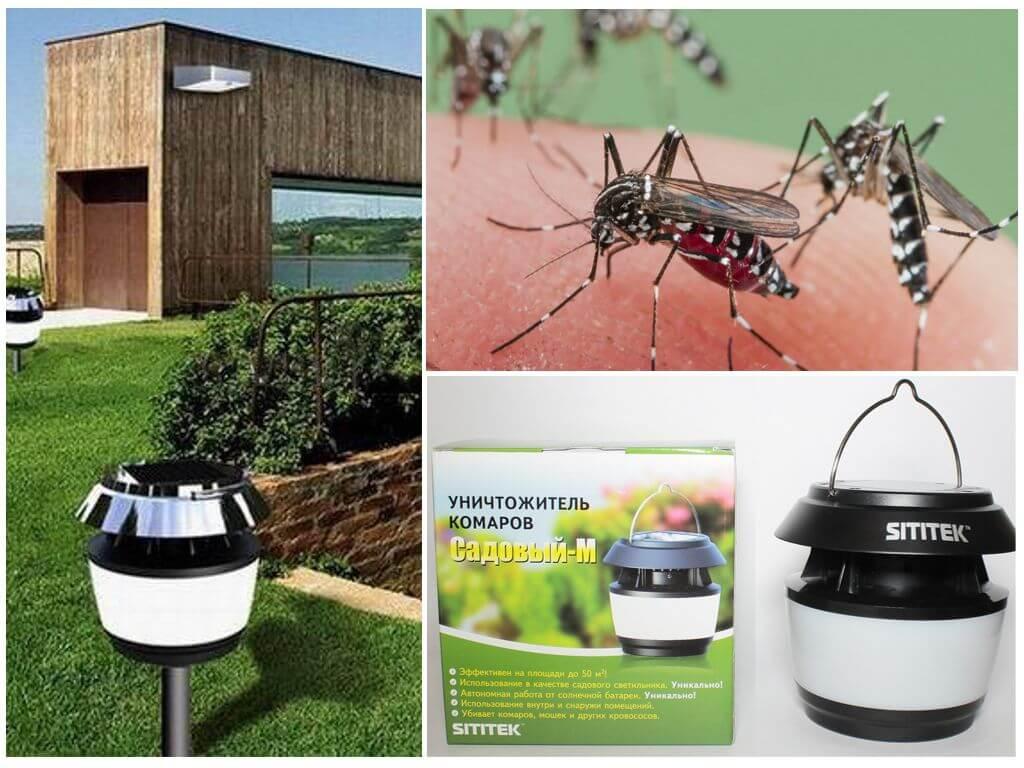 Уничтожитель комаров sititek садовый-м - отзывы и описание