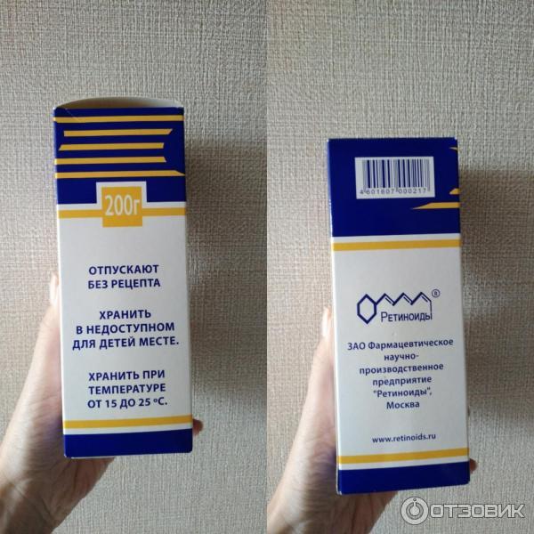 Бензилбензоат против вшей и гнид: инструкция по применению и отзывы