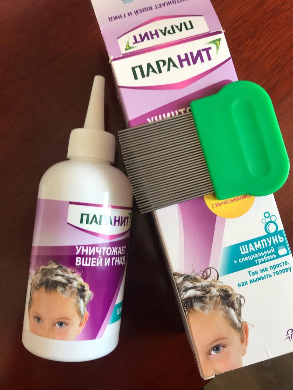 Эффективные средства от вшей и гнид в украине - цены и отзывы