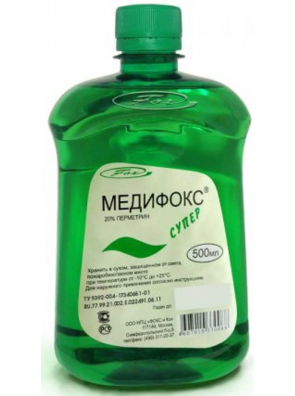 Медифокс — инструкция по применению, состав, показания, побочные эффекты, аналоги и цена