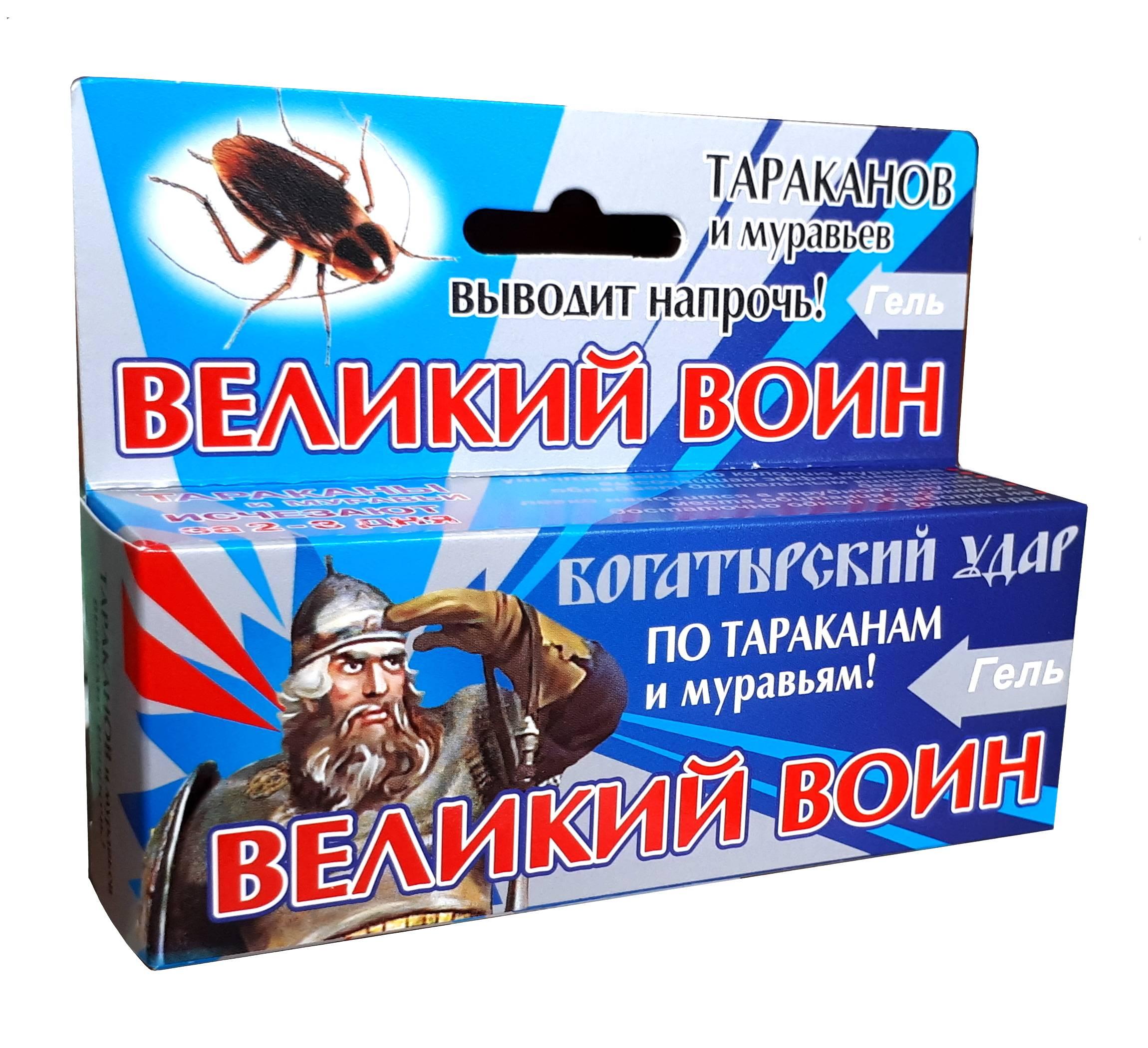 Великий воин – гель от тараканов – применение в квартирах
