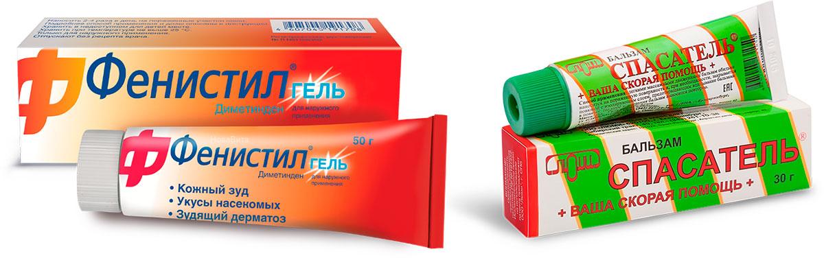 Мазь от укусов клопов: симптомы, эффективные средства