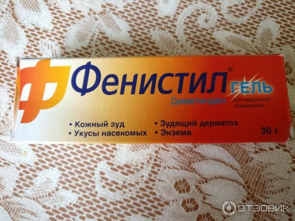 Фенистил от укусов комаров - действующее вещество, способы использования для ребенка или взрослого