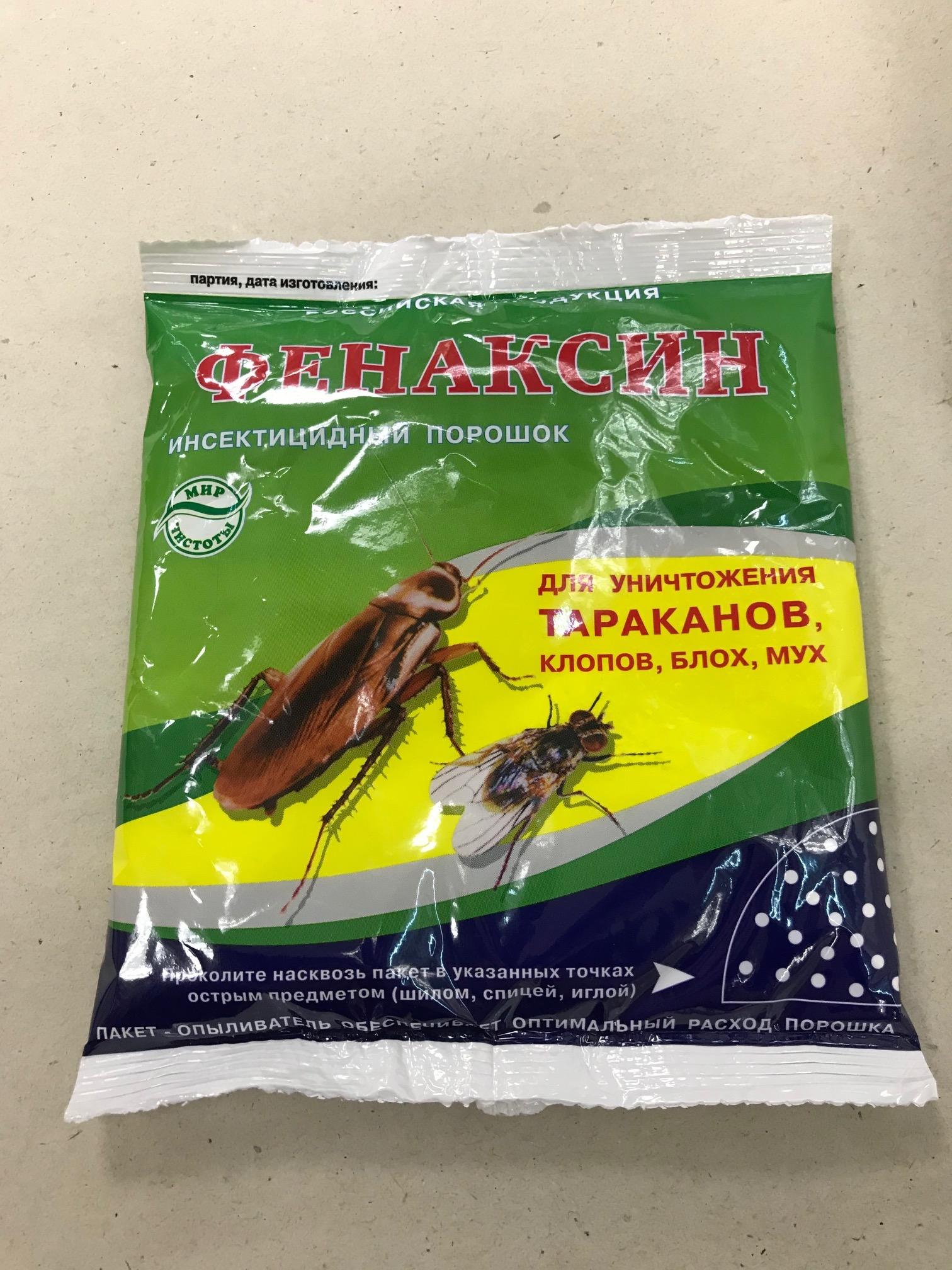 Дуст от тараканов: инструкция по применению